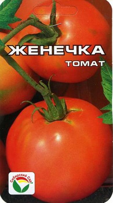 Семена Сибирский сад Томат. Женечка семена сибирский сад томат гулливер
