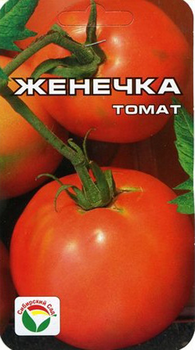 Семена Сибирский сад Томат. Женечка7930041230704