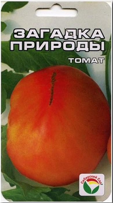 Семена Сибирский сад Томат. Загадка природы семена сибирский сад томат гулливер
