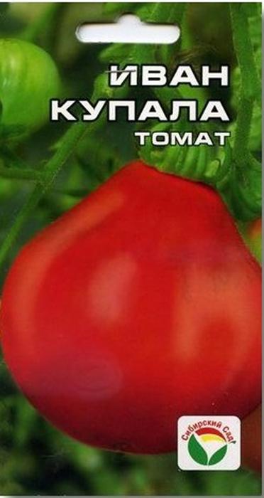Семена Сибирский сад Томат. Иван Купала7930041230797Замечательный среднеспелый засолочный сорт для открытого грунта и пленочных теплиц. Сорт сочетает оригинальную форму плода (тип крупноготрюфеля) с редкой малиновой окраской. Высота растения - 1,0-1,6 м, в кисти завязывается до 7 крупных плотных томатов массой до 190 г. Сортобладает стабильно хорошей урожайностью. Зрелые плоды не растрескиваются и могут храниться в комнатных условиях до 10 дней.Примечательно, что этот идеально-засолочный сорт настолько хорош по вкусу в свежем виде, что его с большим удовольствием употребляют и влетних салатах. Урожайность сорта - до 3 кг с растения. Посев на рассаду производят за 50-60 дней до высадки растений на постоянное место. Оптимальная постоянная температура прорастания семян23-25°С. При высадке в грунт на 1 квадратный метр размещают 3-4 растения. Сорт хорошо реагирует на полив и подкормки комплекснымиминеральными удобрениями. Выращивают в 1-2 стебля с подвязкой и пасынкованием. Для ускорения процесса всхожести семян, оздоровления растений, улучшения завязываемости плодов рекомендуется пользоваться специальноразработанными стимуляторами роста и развития растений. Уважаемые клиенты! Обращаем ваше внимание на то, что упаковка может иметь несколько видов дизайна. Поставка осуществляется взависимости от наличия на складе.
