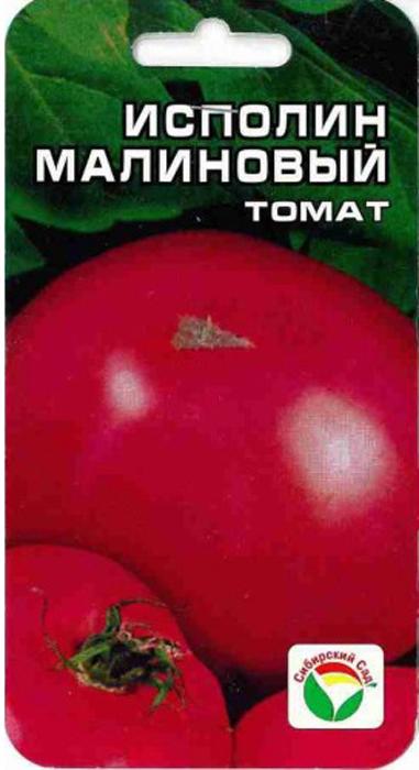 Семена Сибирский сад Томат. Исполин малиновый7930041230827Среднеспелый крупноплодный сорт для теплиц и открытого грунта. Высота растения от 1 м до 1,8 м в зависимости от условий выращивания. Плоды очень крупные, массой 300-500 г, малосеменные, малиново-розовой окраски, вкусные, не растрескиваются. Используются для салатов изимних заготовок. Сорт хорошо реагирует на полив и подкормки комплексными минеральными удобрениями. Для ускорения процесса всхожести семян,оздоровления растений, улучшения завязываемости плодов рекомендуется пользоваться специально разработанными стимуляторами роста иразвития растений. Уважаемые клиенты! Обращаем ваше внимание на то, что упаковка может иметь несколько видов дизайна. Поставка осуществляется взависимости от наличия на складе.
