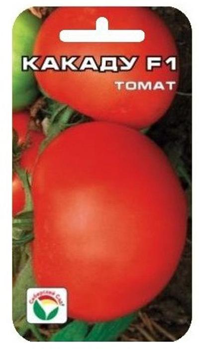 Семена Сибирский сад Томат. Какаду F17930041230841Раннеспелый, высокоурожайный (17-19 кг с 1 квадратного метра) гибрид. От массовых всходов до плодоношения 85-90 дней. Растениекомпактное, детерминантного типа, не требует подвязки и формирования. Плоды ярко-красные, округлой формы, слаборебристые, массой 180- 250 г, превосходного вкуса. Великолепны как в салатах, так и в заготовках на зиму. Гибрид устойчив к комплексу заболеваний.Посев на рассаду в марте - апреле. В фазе одного-двух настоящих листьев сеянцы пикируют. Подкармливают два-три раза комплекснымминеральным удобрением. Перед высадкой, за 7-10 дней, рассаду начинают закалять. Под временные укрытия высаживают в середине мая, воткрытый грунт в июне. Схема посадки 50x60 см. Дальнейший уход заключается в поливах, подкормках, рыхлении и окучивании. Уважаемые клиенты! Обращаем ваше внимание на то, что упаковка может иметь несколько видов дизайна. Поставка осуществляется взависимости от наличия на складе.