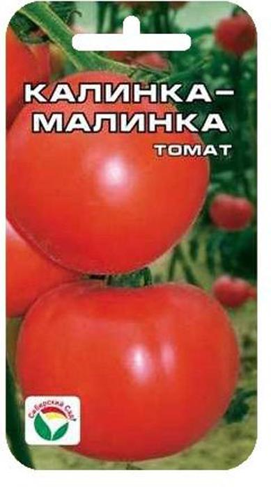 Семена Сибирский сад Томат. Калинка-малинка7930041230858Среднеспелый супердетерминантный сорт, не требующий подвязки и пасынкования. Растение штамбовое, высотой до 25 см, очень симпатичное инеприхотливое, предназначено для выращивания в открытом грунте. Плоды завязывается обильно. Томаты округлой формы, красные, плотные.Не растекаются при консервировании, массой 80-90 г. Вкус свежих и консервированных плодов отличный. При высадке в грунт на 1 квадратныйметр размещают 4-5 растений. Уважаемые клиенты! Обращаем ваше внимание на то, что упаковка может иметь несколько видов дизайна. Поставка осуществляется взависимости от наличия на складе.