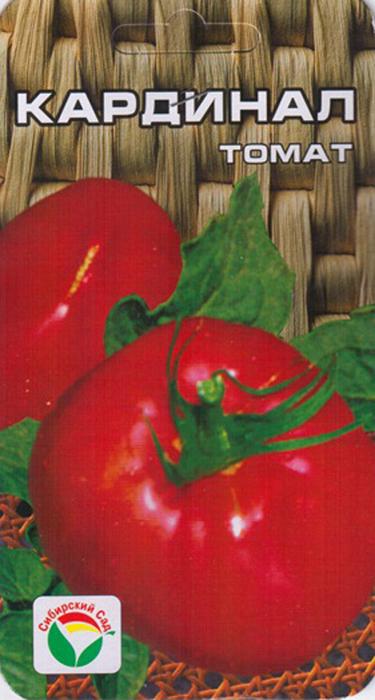 Семена Сибирский сад Томат. Кардинал7930041230889 Уважаемые клиенты! Обращаем ваше внимание на то, что упаковка может иметь несколько видов дизайна. Поставка осуществляется в зависимости от наличия на складе.