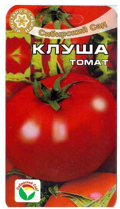 Семена Сибирский сад Томат. Клуша семена сибирский сад томат гулливер