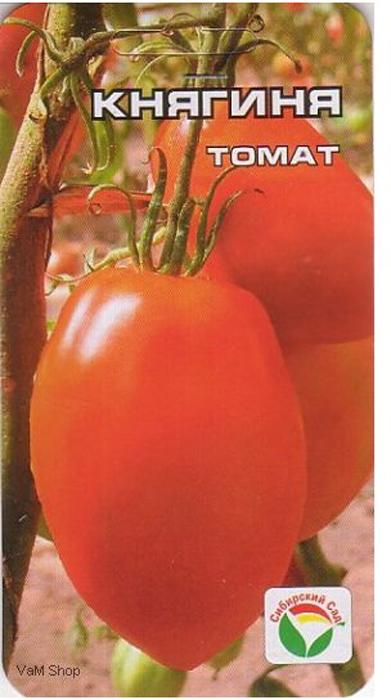 Семена Сибирский сад Томат. Княгиня7930041230957Великолепный среднеранний индетерминантный сорт для теплиц и временных укрытий. Завязывает до 9 кистей с 4-9 красными ровными,удлиненными плодами приятного сладкого вкуса, массой 350-400 г. Плоды плотные, мясистые, с высокой насыщенностью мякоти, прекрасноподходят для засолки, консервирования и употребления в свежем виде. Высокая урожайность и товарность плодов являются неоспоримымидостоинствами сорта!Посев на рассаду производят за 50-60 дней до высадки растений на постоянное место. Оптимальная постоянная температура прорастания семян23-25°С.При высадке в грунт на 1 квадратный метр размещают 3 растения. Сорт хорошо реагирует на полив и подкормки комплексными минеральнымиудобрениями. Требует пасынкования и подвязки.Для ускорения процесса всхожести семян, оздоровления растений, улучшения завязываемости плодов рекомендуется пользоваться специальноразработанными стимуляторами роста и развития растений. Уважаемые клиенты! Обращаем ваше внимание на то, что упаковка может иметь несколько видов дизайна. Поставка осуществляется взависимости от наличия на складе.