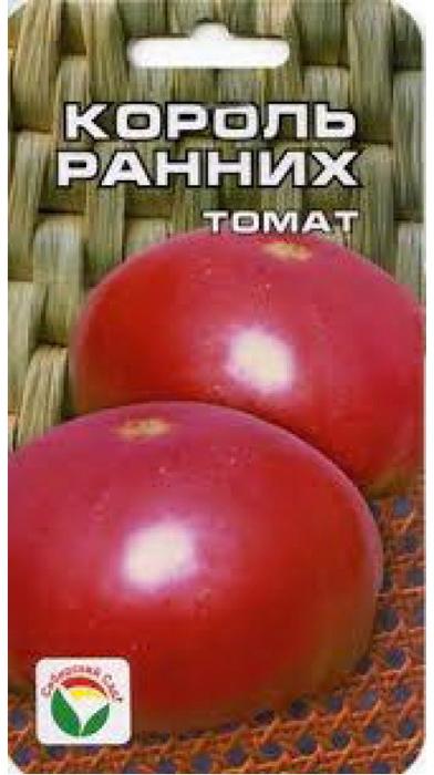Семена Сибирский сад Томат. Король Ранних7930041231039Уважаемые клиенты! Обращаем ваше внимание на то, что упаковка может иметь несколько видов дизайна. Поставка осуществляется в зависимости от наличия на складе.