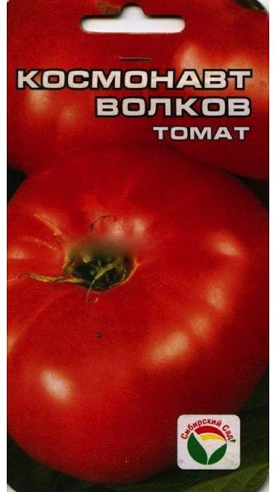 Семена Сибирский сад Томат. Космонавт Волков семена сибирский сад томат гулливер