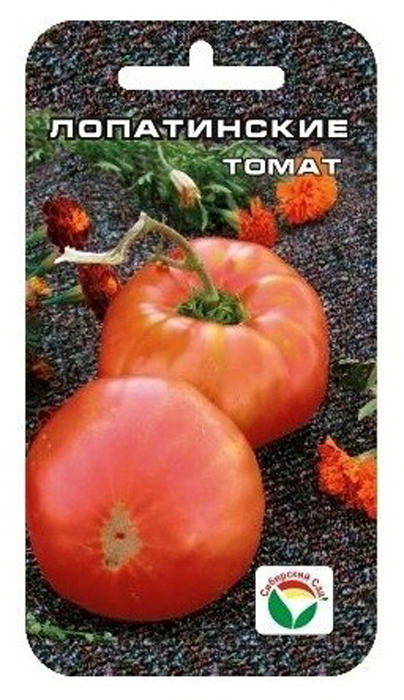 Семена Сибирский сад Томат. Лопатинские7930041231152 Уважаемые клиенты! Обращаем ваше внимание на то, что упаковка может иметь несколько видов дизайна. Поставка осуществляется в зависимости от наличия на складе.