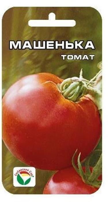 Семена Сибирский сад Томат. Машенька семена сибирский сад томат гулливер