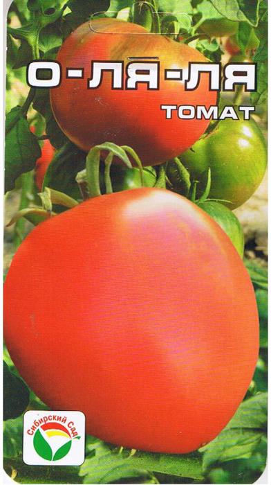 Семена Сибирский сад Томат. О-ля-ля семена сибирский сад томат гулливер