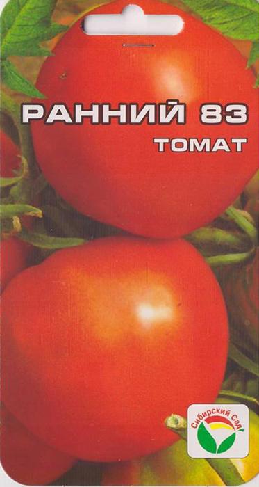 Семена Сибирский сад Томат. Ранний-837930041231572 Уважаемые клиенты! Обращаем ваше внимание на то, что упаковка может иметь несколько видов дизайна. Поставка осуществляется в зависимости от наличия на складе.