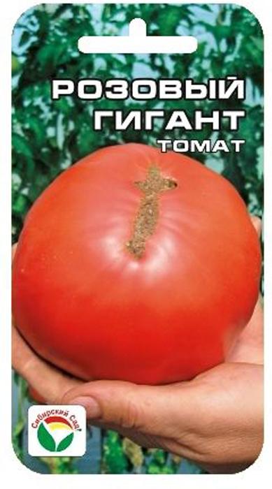Семена Сибирский сад Томат. Розовый гигант7930041231602 Уважаемые клиенты! Обращаем ваше внимание на то, что упаковка может иметь несколько видов дизайна. Поставка осуществляется в зависимости от наличия на складе.