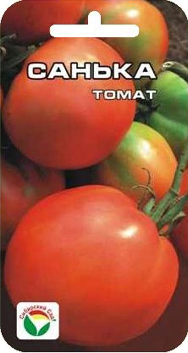 Семена Сибирский сад Томат. Санька семена сибирский сад томат гулливер
