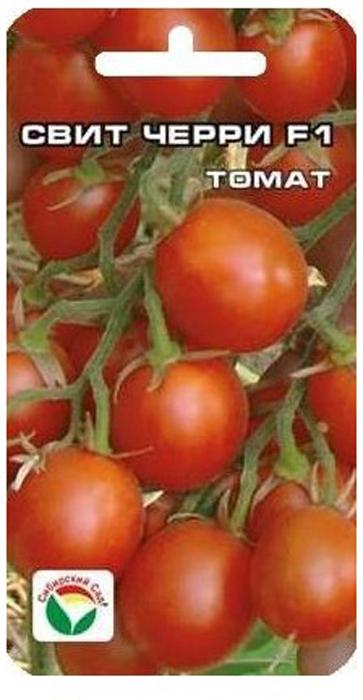 Семена Сибирский сад Томат. Свит черри, 15 шт7930041231756Ультраскороспелый высокоурожайный для теплиц и парников. Со дня высадкирассады до плодоношения всего 75-85 дней. Это сильнорослое (до 2 м) растениевполне можно назвать конфетным деревом. Красивые декоративные кистиформируют до 30-50 шт. выровненных, гладких, интенсивно красных, сладких каккарамель, плодов. Томатики массой 20-30 г украсят любые блюда, прекрасноподходят для консервирования. Гибрид отличается дружной отдачей урожая (до40% за первую декаду плодоношения), обладает комплексной устойчивостью кболезням.Посев на рассаду производят в середине марта за 50-60 дней до высадкирастений на постоянное место. Оптимальная постоянная температурапрорастания семян 23-25 С. При высадке в грунт на 1 кв. м размещают 3растения. Сорт хорошо реагирует на полив и подкормки комплекснымиминеральными удобрениями. Высокорослые томаты обязательно подвязывают кгоризонтальным либо вертикальным шпалерам. Выращивают в 1-2 стебля. Для ускорения процесса всхожести семян, оздоровления растений, улучшениязавязываемости плодов рекомендуется использовать специальноразработанные стимуляторы роста и развития растений. Уважаемые клиенты! Обращаем ваше внимание на то, что упаковка может иметьнесколько видов дизайна. Поставка осуществляется в зависимости от наличияна складе.