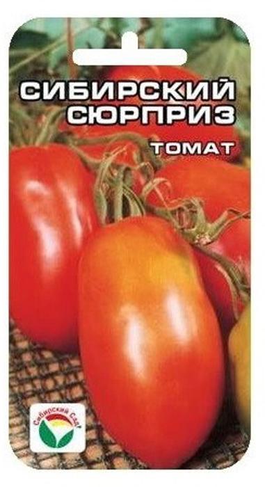 Семена Сибирский сад Томат. Сибирский сюрприз семена сибирский сад томат гулливер