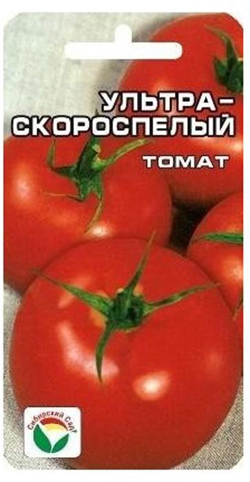 Семена Сибирский сад Томат. Ультраскороспелый семена сибирский сад томат гулливер