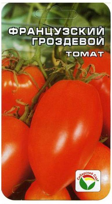 Семена Сибирский сад Томат. Французский гроздевой7930041232104 Уважаемые клиенты! Обращаем ваше внимание на то, что упаковка может иметь несколько видов дизайна. Поставка осуществляется в зависимости от наличия на складе.