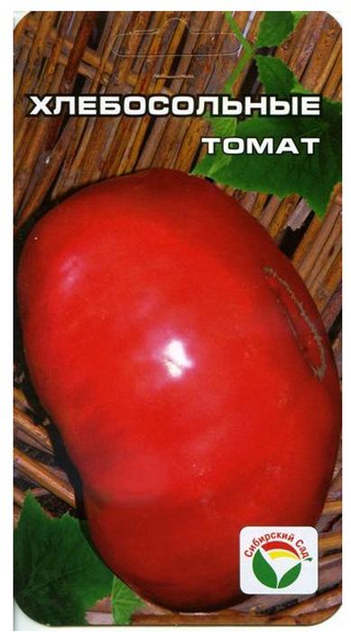 Семена Сибирский сад Томат. Хлебосольные, 20 шт7930041232111Высокоурожайный, крупноплодный сорт, детерминантный сорт сибирскойселекции для открытого грунта. Куст высотой 80 см, раскидистый, можетвыращиваться без пасынкования. Плоды плоско-округлые, слаборебристые, ярко- красные, мясистые и сладкие. Масса плодов 350-600 г. К несомненнымдостоинствам сорта относятся: высокая и стабильная урожайность, устойчивостьк перепадам температур, высокие вкусовые и товарные качества плодов. Привысадке в грунт на 1 кв. м размещают 3-4 растения.Уважаемые клиенты! Обращаем ваше внимание на то, что упаковка может иметьнесколько видов дизайна. Поставка осуществляется в зависимости от наличия наскладе.