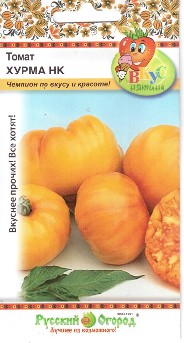 Семена Сибирский сад Томат. Хурма, 20 шт7930041232135Среднеранний крупноплодный сорт с повышенным содержанием каротина. Кустсреднерослый, высотой 100 -140 см. Плоды плоско-округлые, мясистые, массой300-500 г, отличных вкусовых качеств. Обращает внимание красивая золотисто- оранжевая окраска плодов. Основными достоинствами сорта является егокрупноплодность, урожайность, повышенное содержание каротина в плодах.Сорт предназначен для выращивания в 1-2 стебля в теплицах и открытом грунте.Посев на рассаду производится за 50-60 дней до высадки растений напостоянное место. Оптимальная температура прорастания семян 23-25 град.При высадке в грунт на 1 кв.м. размещают 3 растения. Сорт хорошо реагирует наполив и подкормки комплексными минеральными удобрениями. Выращивают в 1- 2 стебля с подвязкой к опоре. Для ускорения процесса всхожести семян, оздоровления растений, улучшениязавязываемости плодов рекомендуется пользоваться специальноразработанными стимуляторами роста и развития растений.Уважаемые клиенты! Обращаем ваше внимание на то, что упаковка может иметьнесколько видов дизайна. Поставка осуществляется в зависимости от наличияна складе.
