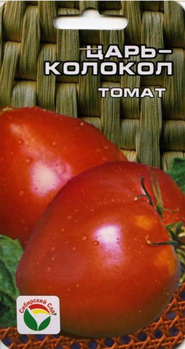Семена Сибирский сад Томат. Царь колокол7930041232159 Уважаемые клиенты! Обращаем ваше внимание на то, что упаковка может иметь несколько видов дизайна. Поставка осуществляется в зависимости от наличия на складе.