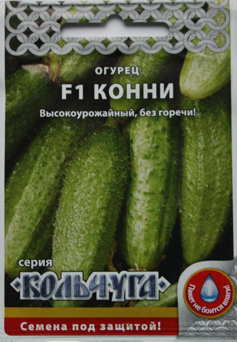 Семена Сибирский сад Огурец. Конни F1 огурец всем на зависть f1 купить