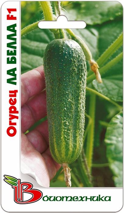 Семена Сибирский сад Огурец. Ла Белла F17930041232487Уважаемые клиенты! Обращаем ваше внимание на то, что упаковка может иметь несколько видов дизайна. Поставка осуществляется в зависимости от наличия на складе.