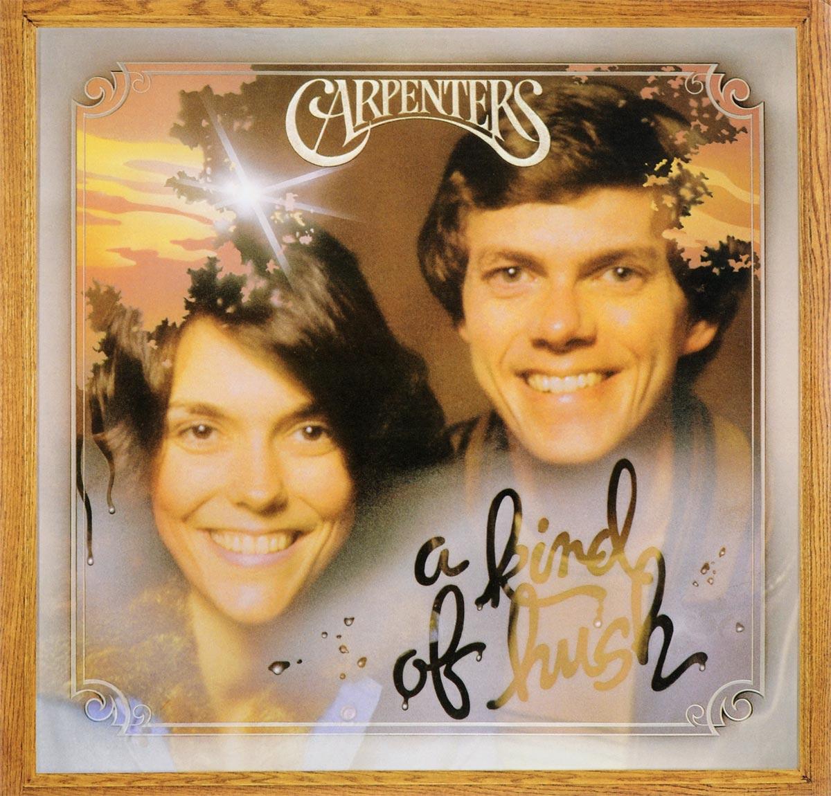 The Carpenters Carpenters. A Kind Of Hush (LP) the carpenters carpenters a song for you lp