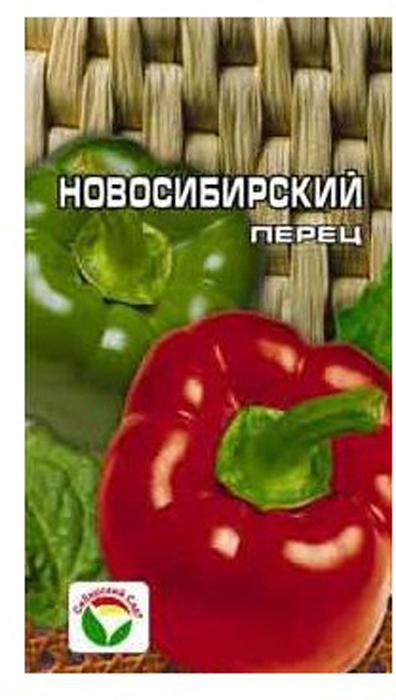 Семена Сибирский сад Перец. Новосибирский7930041232890Скороспелый сорт. От всходов до технической спелости 95-100 дней. Сорт хорошорастет в открытом грунте. Куст невысокий, компактный, плоды вверх торчащие,насыщенного красного цвета, масса до 120 г, толщина мякоти 4-6 мм. Плодыхороших товарных качеств, годятся как для потребления в свежем виде, так и длялюбых видов переработки. Урожайность 6-10 кг с 1 м2. Сорт хорошо реагирует на полив и подкормки комплексными минеральнымиудобрениями. Для ускорения процесса всхожести семян, оздоровления растений, улучшениязавязываемости плодов рекомендуется пользоваться специальноразработанными стимуляторами роста и развития растений. Уважаемые клиенты! Обращаем ваше внимание на то, что упаковка может иметь несколько видов дизайна. Поставка осуществляется взависимости от наличия на складе.