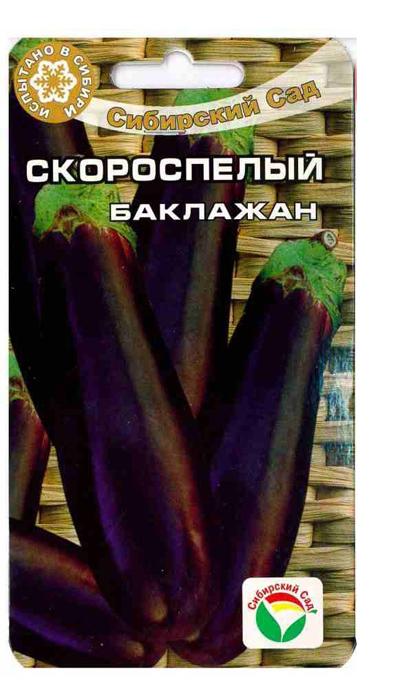 Семена Сибирский сад Баклажан. Скороспелый 7930041233026 Уважаемые клиенты! Обращаем ваше внимание на то, что упаковка может иметь несколько видов дизайна. Поставка осуществляется в зависимости от наличия на складе.
