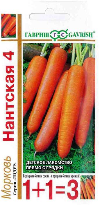 Семена Сибирский сад Морковь. Нантская улучшенная7930041233125 Уважаемые клиенты! Обращаем ваше внимание на то, что упаковка может иметь несколько видов дизайна. Поставка осуществляется в зависимости от наличия на складе.