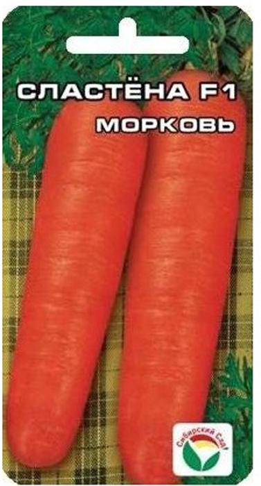 Семена Сибирский сад Морковь. Сластена7930041233156 Уважаемые клиенты! Обращаем ваше внимание на то, что упаковка может иметь несколько видов дизайна. Поставка осуществляется в зависимости от наличия на складе.