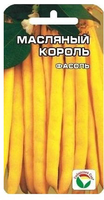 Семена Сибирский сад Фасоль. Масляный король7930041233699Уважаемые клиенты! Обращаем ваше внимание на то, что упаковка может иметь несколько видов дизайна. Поставка осуществляется в зависимости от наличия на складе.