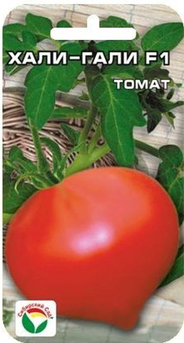 Семена Сибирский сад Томат. Хали-Гали F17930041234085 Уважаемые клиенты! Обращаем ваше внимание на то, что упаковка может иметь несколько видов дизайна. Поставка осуществляется в зависимости от наличия на складе.