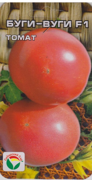 Семена Сибирский сад Томат. Буги-Вуги F1 семена сибирский сад томат гулливер