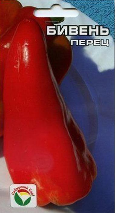 Семена Сибирский сад Перец. Бивень7930041234191 Уважаемые клиенты! Обращаем ваше внимание на то, что упаковка может иметь несколько видов дизайна. Поставка осуществляется в зависимости от наличия на складе.