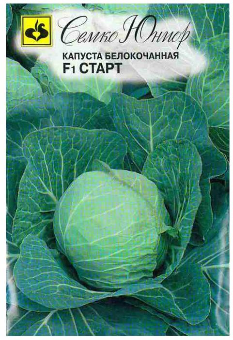 Семена Сибирский сад Капуста белокочанная. Старт F17930041234245Уважаемые клиенты! Обращаем ваше внимание на то, что упаковка может иметь несколько видов дизайна. Поставка осуществляется в зависимости от наличия на складе.