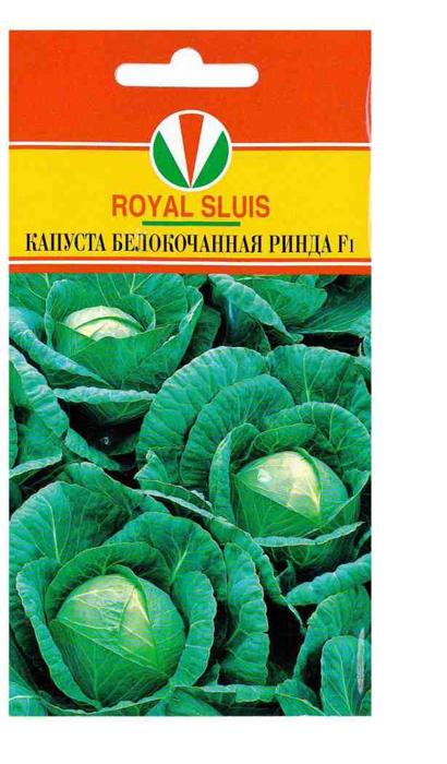 Семена Сибирский сад Капуста белокочанная. Ринда F17930041234344Среднеспелый высокоурожайный гибрид зарубежной селекции. От всходов дотехнической спелости 123-130 дней. Кочаны крупные, плотные, на срезе желто- белые, очень выровненные, устойчивые к растрескиванию, массой 3-5 кг. Имеютпрекрасную внутреннюю структуру, высокие вкусовые качества. Ценностьгибрида: формирование выровненных кочанов, способность сохранятьсяпродолжительно на корню, высокая товарность. Предназначен для употребленияв свежем виде, переработки, квашения.Посев на рассаду в апреле. Высадка в грунт через 35-40 дней, в фазе 4-5настоящих листьев по схеме 60x60 см. Уход заключается в регулярных прополках,рыхлении, обильном поливе и подкормках.Для ускорения процесса всхожести семян, оздоровления растений, улучшениязавязываемости плодов рекомендуется пользоваться специальноразработанными стимуляторами роста и развития растений. Уважаемые клиенты! Обращаем ваше внимание на то, что упаковка может иметь несколько видов дизайна. Поставка осуществляется взависимости от наличия на складе.