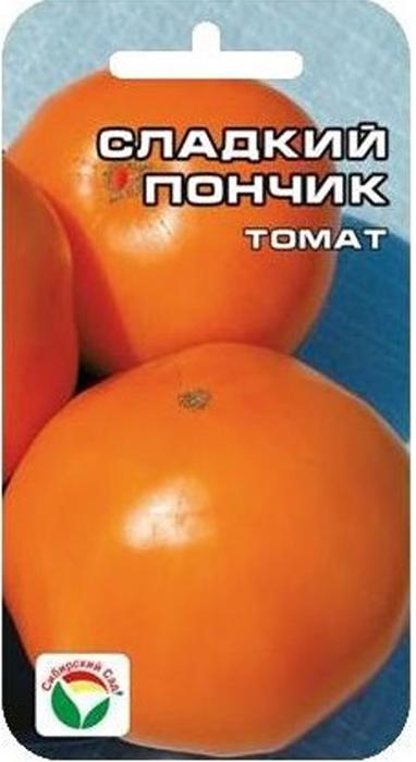 Семена Сибирский сад Томат. Сладкий пончик7930041234474 Уважаемые клиенты! Обращаем ваше внимание на то, что упаковка может иметь несколько видов дизайна. Поставка осуществляется в зависимости от наличия на складе.