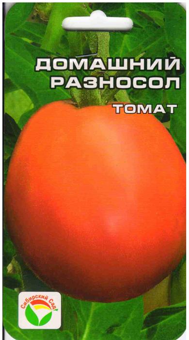 Семена Сибирский сад Томат. Домашний разносол семена сибирский сад томат гулливер