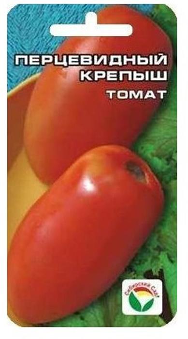 Семена Сибирский сад Томат. Перцевидный Крепыш7930041234603Уважаемые клиенты! Обращаем ваше внимание на то, что упаковка может иметь несколько видов дизайна. Поставка осуществляется в зависимости от наличия на складе.