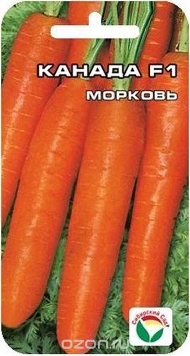 Семена Сибирский сад Морковь. Канада F17930041234818Уважаемые клиенты! Обращаем ваше внимание на то, что упаковка может иметь несколько видов дизайна. Поставка осуществляется в зависимости от наличия на складе.