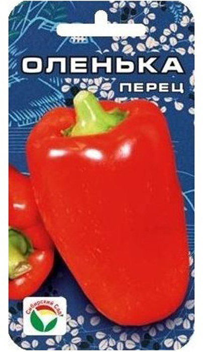 Семена Сибирский сад Перец. Оленька7930041234849