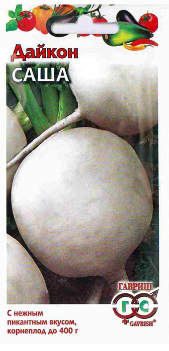 Семена Сибирский сад Дайкон. Саша7930041235327Уважаемые клиенты! Обращаем ваше внимание на то, что упаковка может иметь несколько видов дизайна. Поставка осуществляется в зависимости от наличия на складе.