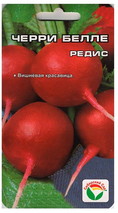 Семена Сибирский сад Редис. Черри белле семена сибирский сад редис каспар f1