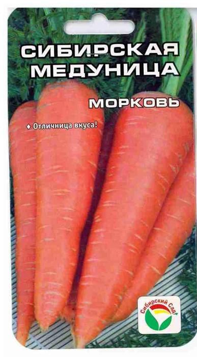 Семена Сибирский сад Морковь. Сибирская медуница7930041235525 Уважаемые клиенты! Обращаем ваше внимание на то, что упаковка может иметь несколько видов дизайна. Поставка осуществляется в зависимости от наличия на складе.