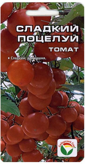 Семена Сибирский сад Томат. Сладкий поцелуй, 20 шт7930041235570Сладкий черри-томат для открытого грунта и пленочных укрытий. Сортсреднеспелый, растение высотой от 80 см в открытом грунте и до 1,2 м в условияхтеплицы. Формирует большое количество кистей с мелкими округлыми краснымиплодами массой до 20 грамм. Томаты очень сладкие на вкус, лакомые для малышейи взрослых. Рекомендуется для употребления в свежем виде и домашнейкулинарии. Посев на рассаду производят за 50-60 дней до высадки растений на постоянноеместо. Оптимальная постоянная температура прорастания семян 23-25 °С. Привысадке в грунт на 1 кв. м размещают 3-4 растения. Сорт хорошо реагирует наполив и подкормки комплексными минеральными удобрениями. Уважаемые клиенты! Обращаем ваше внимание на то, что упаковка может иметьнесколько видов дизайна. Поставка осуществляется в зависимости от наличия наскладе.