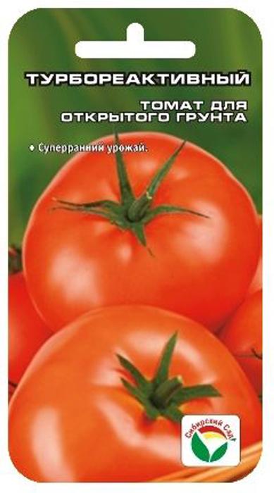 Семена Сибирский сад Томат. Турбореактивный семена сибирский сад томат гулливер