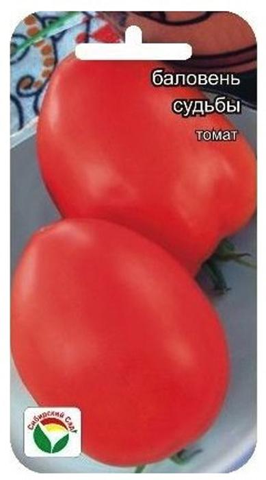 Семена Сибирский сад Томат. Баловень судьбы7930041235877Томат. Баловень судьбы - отличный раннеспелый детерминантный сорт для открытого грунта. Растение высотой 70-80 см хорошо нагружаетсярадующими глаз плотными, тяжелыми плодами перцевидной формы, массой 200-250 г и более. Окраска плодов интенсивно-красного цвета сослабо выраженным пятном у плодоножки. Мякоть вкусная, нежная, с мягким послевкусием. Сорт урожайный, с каждого растения можно получитьдо 2,5 кг товарных плодов. Рекомендуется для употребления в свежем виде и всех видов кулинарной переработки. Посев на рассаду производятза 50-60 дней до высадки растений на постоянное место. Оптимальная постоянная температура прорастания семян 23-25°С. При высадке в грунтна 1 квадратный метр размещают 3-5 растений. Для получения наиболее крупных плодов требуется своевременное пасынкование. Сортхорошо реагирует на полив и подкормки комплексными минеральными удобрениями.Для ускорения процесса всхожести семян, оздоровления растений, улучшения завязываемости плодов рекомендуется пользоваться специальноразработанными стимуляторами роста и развития растений. Уважаемые клиенты! Обращаем ваше внимание на то, что упаковка может иметь несколько видов дизайна. Поставка осуществляется взависимости от наличия на складе.