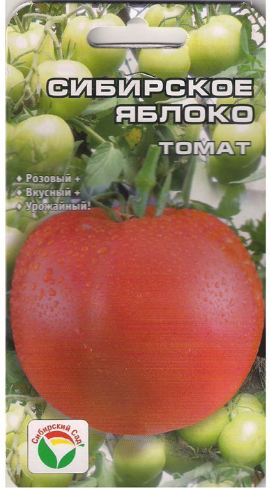 Семена Сибирский сад Томат. Сибирское яблоко, 20 шт7930041235907Среднеранний вкусный и урожайный сорт с красивыми плодами жемчужно -розового цвета. Созревание первых томатов на 115 день после полных всходов.Растение высотой 1,5 - 1,8 м обильно нагружено округлыми ровными 200 - граммовыми плодами. Цвет плодов белесый в технической зрелости, в стадиибиологической спелости - жемчужно-розовый. Томаты плотные, мясистые,длительно сохраняют товарные качества на кусте и в процессе хранения. Высокое содержание сахара и витамина С (3,5% и 14 мг/%, соответственно)определяют великолепный вкусовые качества этого сорта. Дегустационнаяоценка экспертов 4,8 баллов. Рекомендуется для выращивания в теплицах иоткрытом грунте. Средняя урожайность товарных плодов 9 кг/кв. м. Посев на рассаду производят за 50-60 дней до высадки растений на постоянноеместо. Оптимальная постоянная температура прорастания семян 23-25 С. Привысадке в грунт на 1 кв. м размещают 3 растения. Сорт хорошо реагирует наполив и подкормки комплексными минеральными удобрениями.Выращивается в1-2 стебля с подвязкой и пасынкованием. Для ускорения процесса всхожести семян, оздоровления растений, улучшениязавязываемости плодов рекомендуется пользоваться специальноразработанными стимуляторами роста и развития растений. Уважаемые клиенты! Обращаем ваше внимание на то, что упаковка может иметьнесколько видов дизайна. Поставка осуществляется в зависимости от наличияна складе.